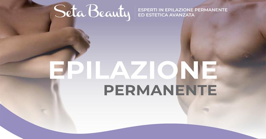 Seta Beauty Centro Breggia epilazione permanente